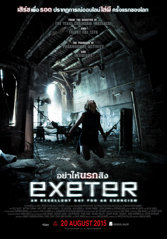 โปสเตอร์ Exeter อย่าให้นรกสิง