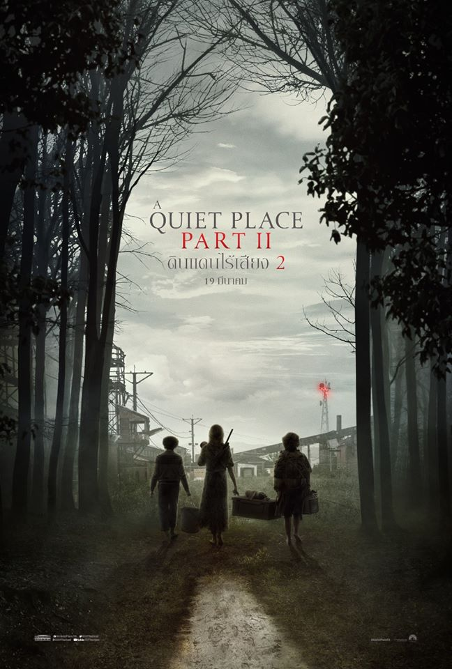 Quiet Place Part II