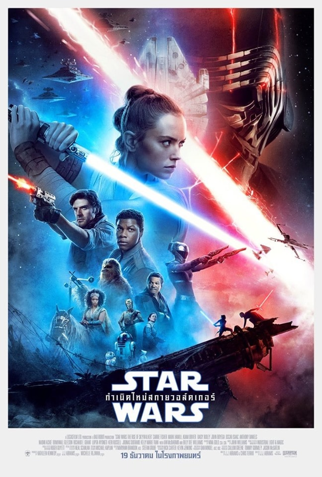 Star Wars: for The Rise of Skywalker