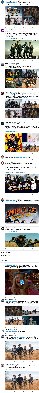 รีวิว Zombieland 2