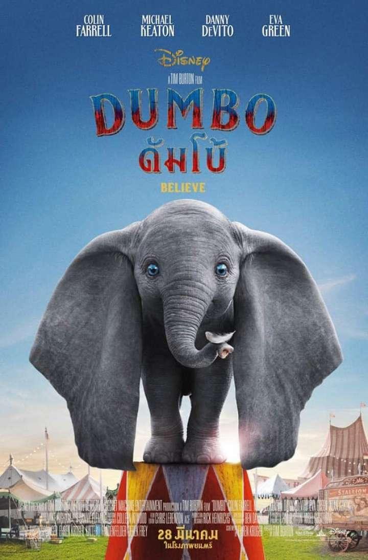 ผลการค้นหารูปภาพสำหรับ Dumbo (2019) -- ดัมโบ้