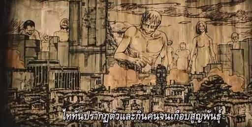 Trailer #2324