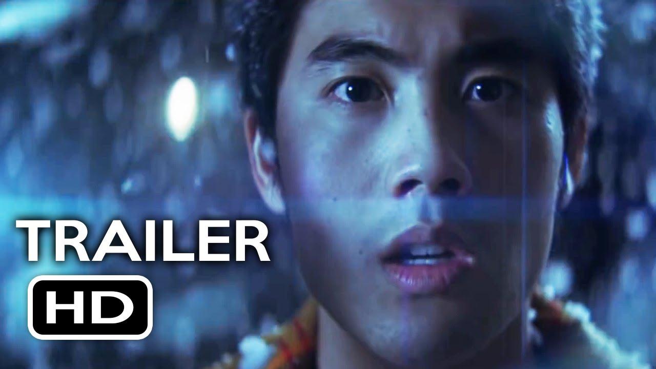 Trailer #3581